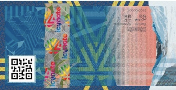 bitcoin billet de banque