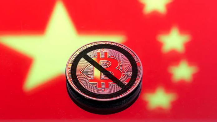 Chine crypto